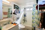 1448 Young Street - Photo 6