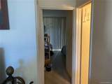 84-757 Kiana Place - Photo 12