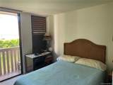 84-757 Kiana Place - Photo 17