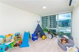 1631 Kapiolani Boulevard - Photo 10