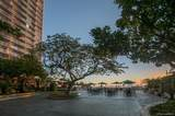 1777 Ala Moana Boulevard - Photo 21