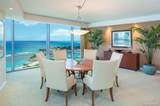 1288 Ala Moana Boulevard - Photo 13