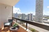 2499 Kapiolani Boulevard - Photo 4