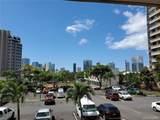 1050 Kinau Street - Photo 8