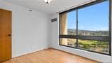 300 Wai Nani Way - Photo 7