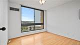 300 Wai Nani Way - Photo 8