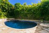 3045 Pualei Circle - Photo 1