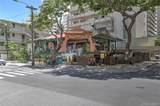 2446 Koa Avenue - Photo 1