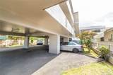 34 Hialoa Street - Photo 4