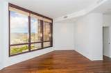 725 Kapiolani Boulevard - Photo 13
