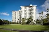 1515 Nuuanu Avenue - Photo 1
