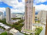 1778 Ala Moana Boulevard - Photo 1