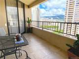 1778 Ala Moana Boulevard - Photo 7