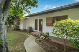 1453 Kalanikai Place - Photo 24