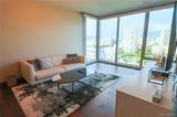 1555 Kapiolani Boulevard - Photo 1