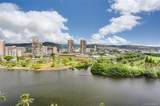 2211 Ala Wai Boulevard - Photo 10