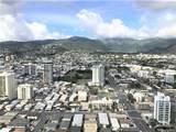 2333 Kapiolani Boulevard - Photo 1