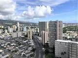 2333 Kapiolani Boulevard - Photo 3