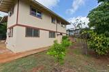 1067 Puu Alani Way - Photo 17