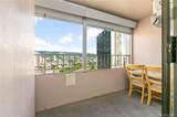2240 Kuhio Avenue - Photo 6