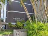 2752 Kaaha Street - Photo 1