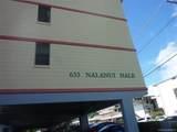 633 Nalanui Street - Photo 1