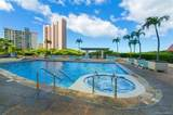 1600 Ala Moana Boulevard - Photo 22