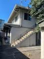 910 Piikoi Street - Photo 4