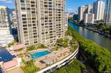 1650 Ala Moana Boulevard - Photo 4
