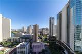 2092 Kuhio Avenue - Photo 6
