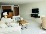 1330 Ala Moana Boulevard - Photo 4