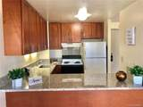 1255 Nuuanu Avenue - Photo 2
