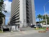 757 Kinalau Place - Photo 1