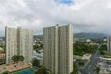 1255 Nuuanu Avenue - Photo 13