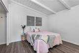 2317 Akiki Place - Photo 4