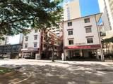 2541 Kuhio Avenue - Photo 2