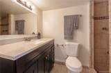 2455 Pacific Hts Road - Photo 11