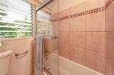 2455 Pacific Hts Road - Photo 8
