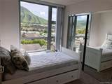 7000 Hawaii Kai Drive - Photo 4