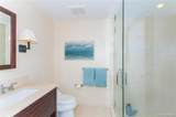 1551 Ala Wai Boulevard - Photo 16