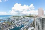 1777 Ala Moana Boulevard - Photo 1