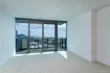 600 Ala Moana Boulevard - Photo 2