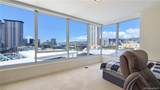 888 Kapiolani Boulevard - Photo 15
