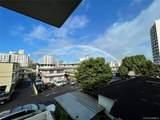 2634 Nakookoo Street - Photo 1