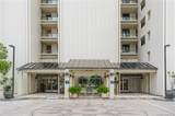 1600 Ala Moana Boulevard - Photo 17