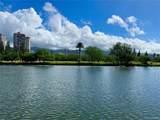 2281 Ala Wai Boulevard - Photo 3