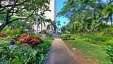 1551 Ala Wai Boulevard - Photo 13