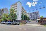 1722 Makiki Street - Photo 1