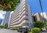 225 Liliuokalani Avenue - Photo 1