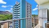 2575 Kuhio Avenue - Photo 13